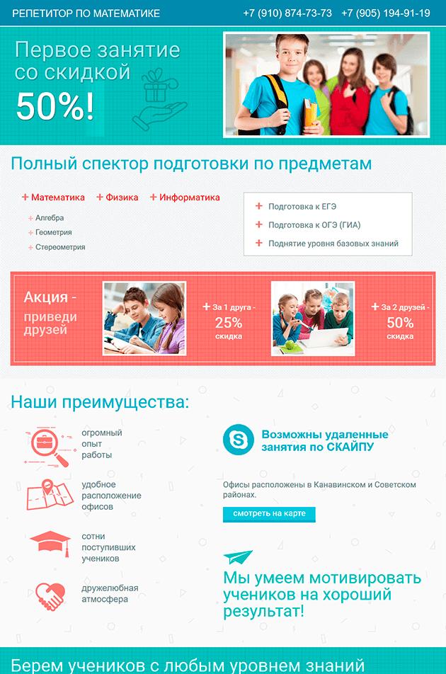 Создание сайтов тверь не дорогой гку архив города севастополя официальный сайт